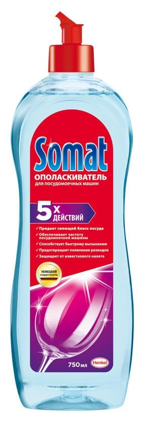 """Ополаскиватель для посудомоечных машин """"Somat"""", 750 мл  Somat"""