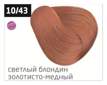Тон 10/43 Светлый блондин медно-золотистый  OLLIN Professional