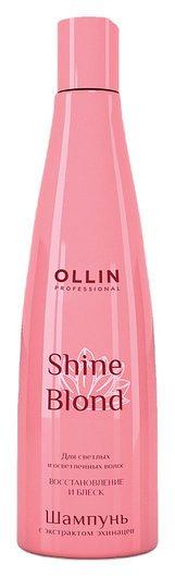Шампунь с экстрактом эхинацеи OLLIN Professional Shine Blond