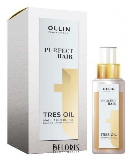 """Масло для волос """"Tres Oil"""""""