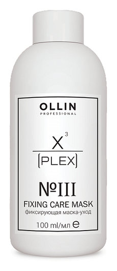 № 3. Fixing Care Mask. Фиксирующая маска-уход. OLLIN Professional X-Plex