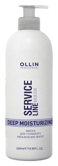 Маска для глубокого увлажнения волос  OLLIN Professional