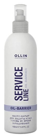 Масло-барьер для защиты кожи головы во время окрашивания  OLLIN Professional