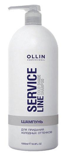 Шампунь для придания холодных оттенков  OLLIN Professional