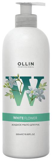 Жидкое мыло для рук White Flower OLLIN Professional