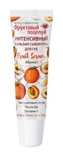 Интенсивный бальзам-сыворотка для губ Fruit Serum Абрикос Nicole Laboratory Фруктовый поцелуй