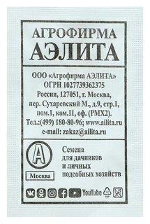 "Семена. томат ""Алпатьева 905 А"", раннеспелый (Вес: 0,1 г)  Аэлита"