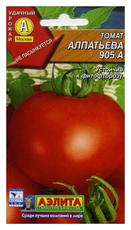 Семена. томат Алпатьева 905 А, раннеспелый (Вес: 0,1 г) Аэлита