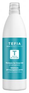Шампунь для вьющихся волос с экстрактом зеленого яблока  Tefia
