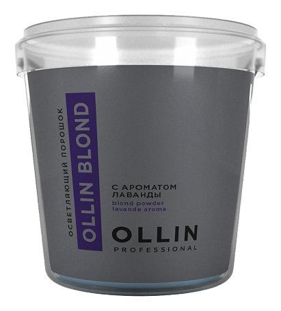 Осветляющий порошок с ароматом лаванды  OLLIN Professional