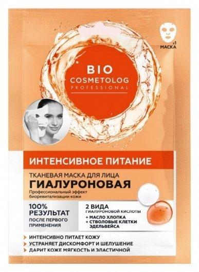 Гиалуроновая тканевая маска для лица Интенсивное питание  Фитокосметик