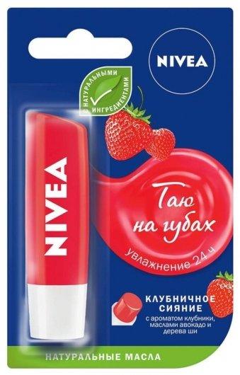 Бальзам для губ Фруктовое сияние Клубника  Nivea