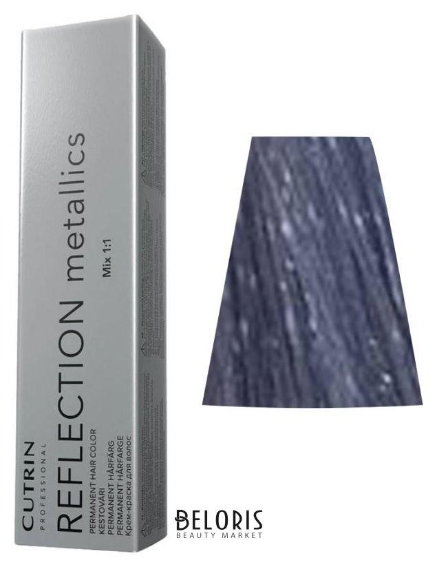 Купить Краска для волос Cutrin, Крем-краска для волос Reflection metallics , Финляндия, Тон 9MS кристально-песочный блонд
