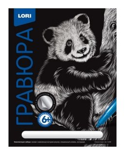 """Гравюра большая с эффектом серебра """"Озорная панда""""  Lori"""