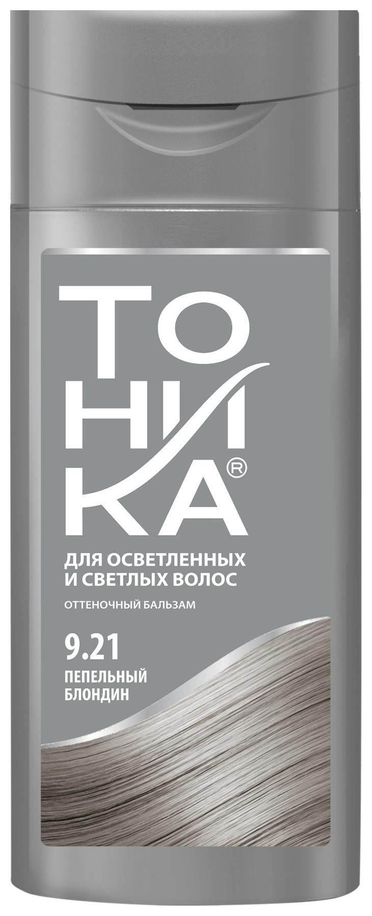 Оттеночный бальзам для осветлённых и светлых волос  Тоника