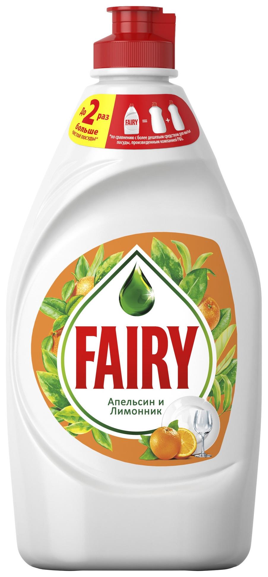 """Средство для мытья посуды """"Fairy. апельсин и лимонник"""", 450 мл  Fairy"""