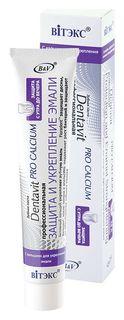 Зубная паста Pro calcium профессиональная защита и укрепление эмали  Белита - Витекс