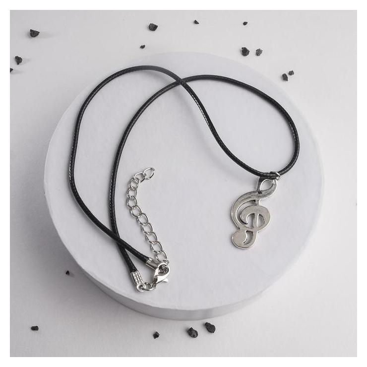 Кулон на шнурке Скрипичный ключ, цвет серебро на чёрном шнурке, 42 см Queen fair