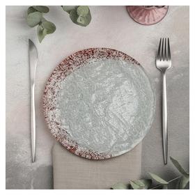 Тарелка десертная TRD «Шокли», D=20 см  TRD