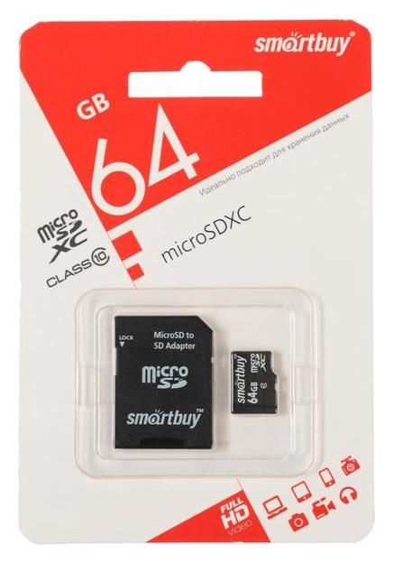 Карта памяти Smartbuy Microsd, 64 Гб, Sdhc, класс 10, с адаптером SD Smartbuy