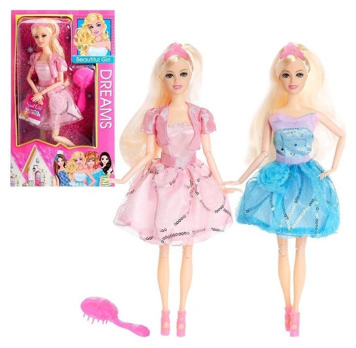 Кукла модель шарнирная «Стефани на вечеринке», в платье, с аксессуарами NNB