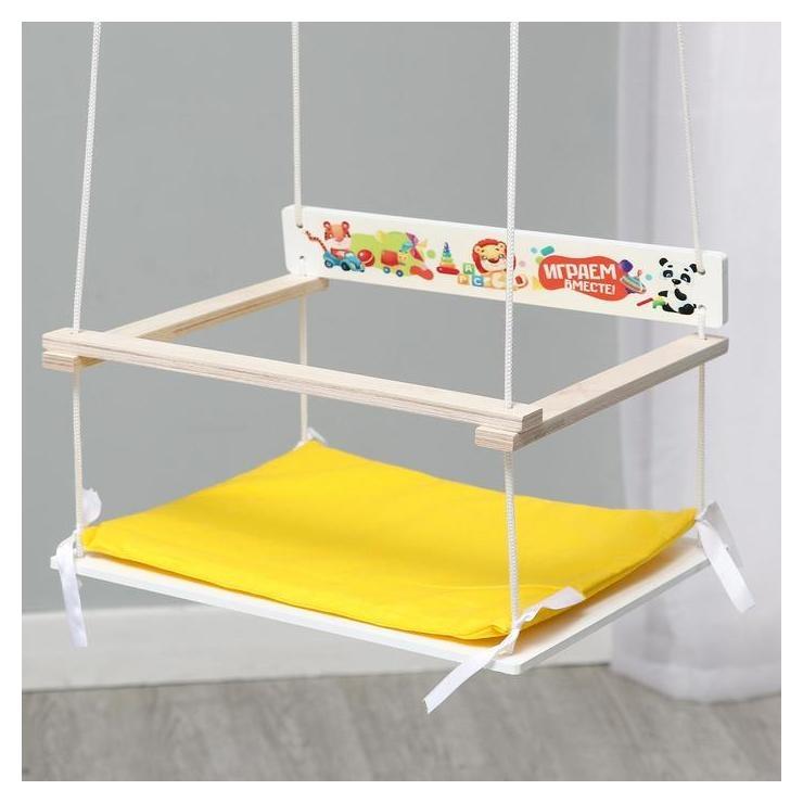 Качели детские с мягким сиденьем «Играем вместе» Лесная мастерская