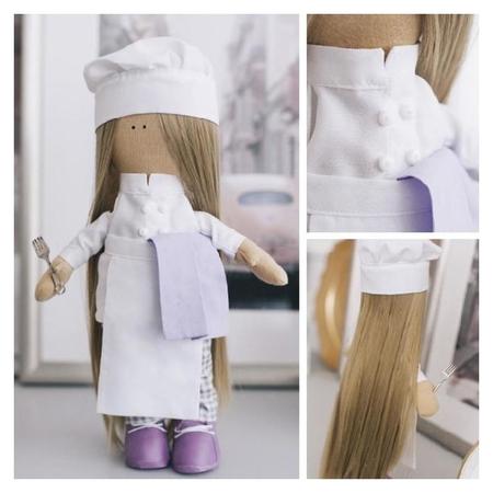 Интерьерная кукла «Повар селена», набор для шитья 15,6 × 22.4 × 5.2 см Арт узор