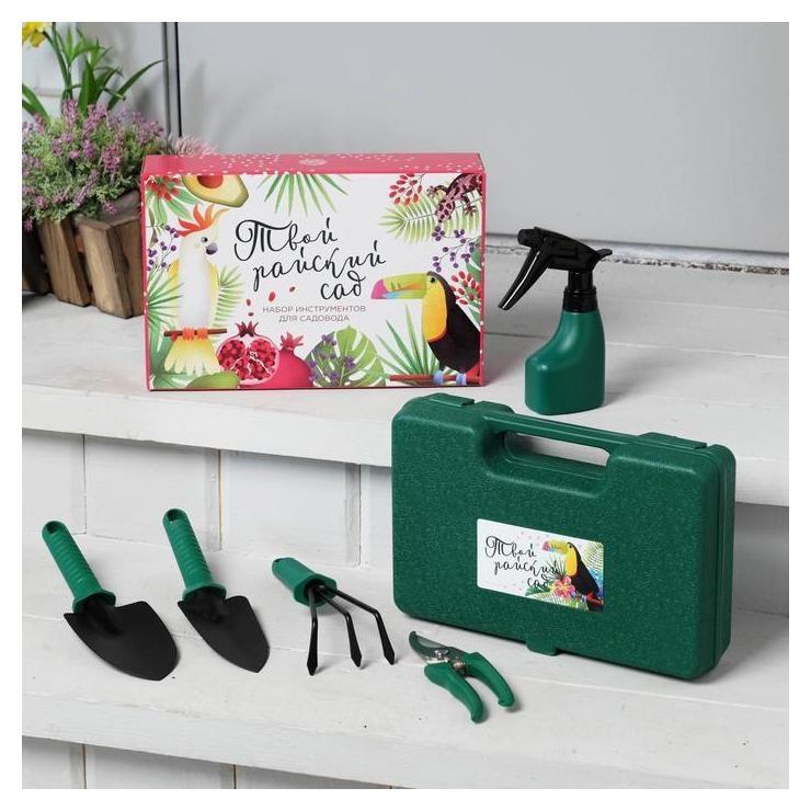 """Набор инструментов для садовода """"Твой райский сад"""", 5 предметов  NNB"""