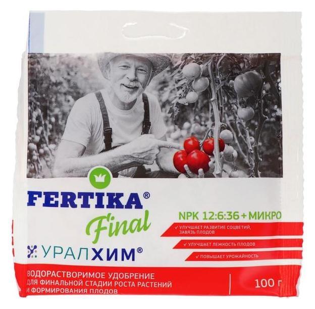 Удобрение минеральное фертика финал NPK 15:30:15 + микро, 100 г Fertika