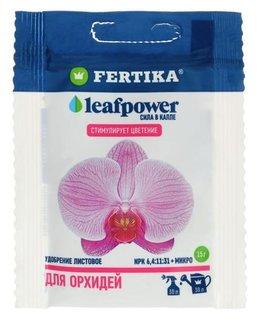 Удобрение минеральное фертика Leaf Power для орхидей, 15 г  Fertika