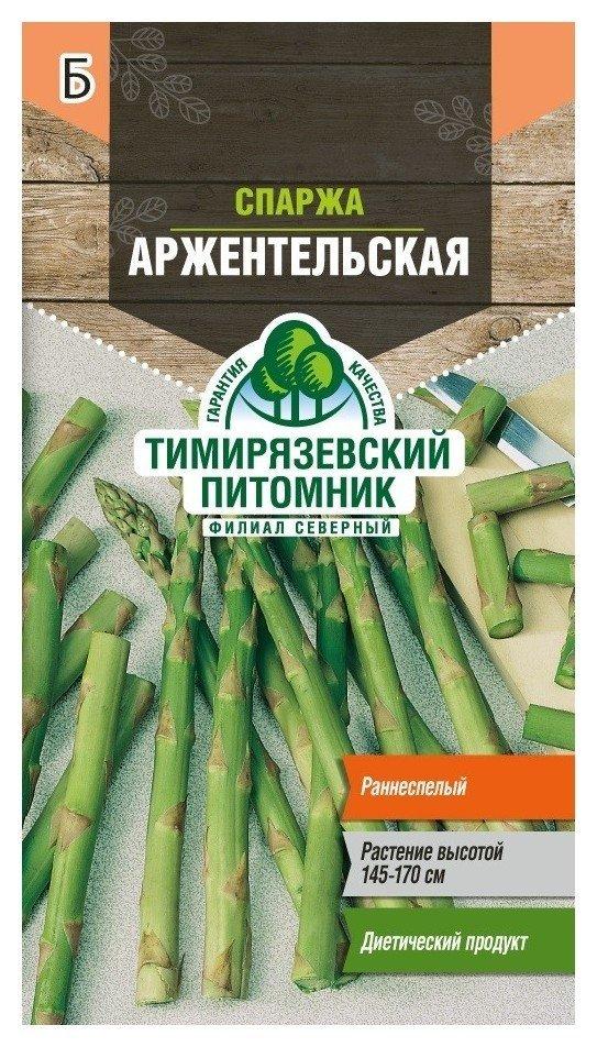 Семена Спаржа. аржентельская, 0,5 г Фаско