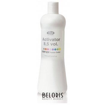 Эмулься-активатор 8.5 vol (2,5 %) Pastel color activator Lisap Milano Lisaplex