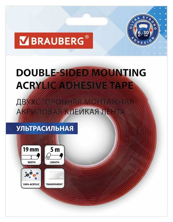 "Монтажная прозрачная суперпрочная двухсторонняя лента ""Brauberg"", 19 мм х 5 м, акриловая, 1 мм  Brauberg"