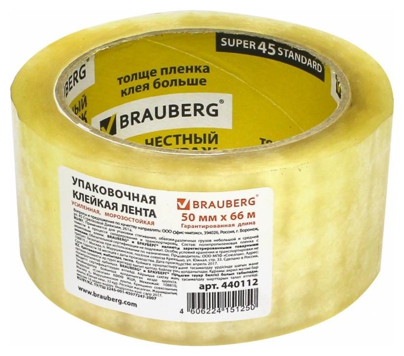 Клейкая лента, прозрачная, 50 мм х 66 метров, 50 мкм  Brauberg