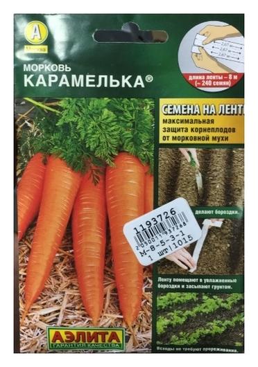 "Семена. морковь ""Карамелька""  Аэлита"
