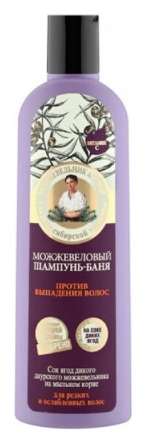 Шампунь-баня для редких и ослабленных волос на 5 соках можжевеловый Против выпадения Рецепты бабушки Агафьи На соках