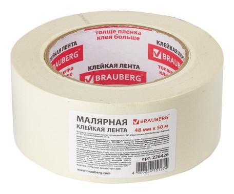 """Клейкая крепп лента, малярная """"Brauberg"""", профессиональная, 48 мм х 50 метров, цвет белый  Brauberg"""