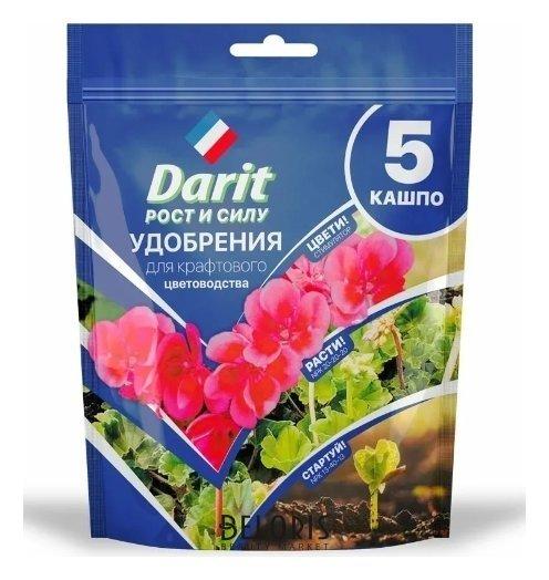 Удобрения для крафтового цветоводства 5 кашпо Дарит Letto