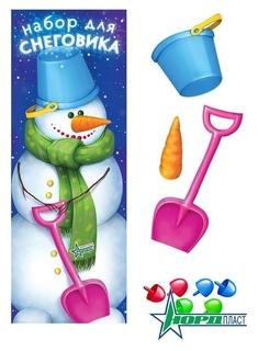 Набор игровой Снеговик  Нордпласт