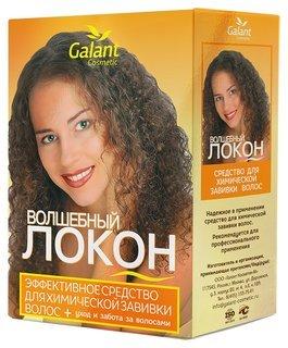 Средство Galant Cosmetic для химической завивки волшебный локон, 70 мл  Galant Cosmetic