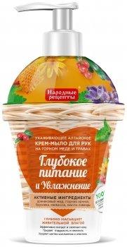"""Ухаживающее алтайское крем-мыло для рук на горном меде и травах """"Глубокое питание и увлажнение"""""""