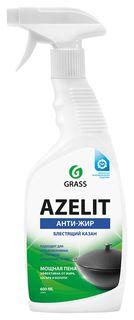 Чистящее средство Grass Azelit блестящий казан, курок, 600 мл  Grass