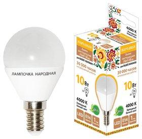 Лампа светодиодная TDM народная 10вт-230в-4000к–e14 шар  TDM Еlectric