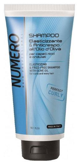 Шампунь с оливковым маслом для вьющихся волос Curly Brelil Professional Numero