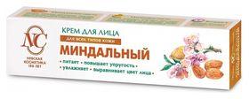 Крем для всех типов кожи лица Миндальный  Невская косметика