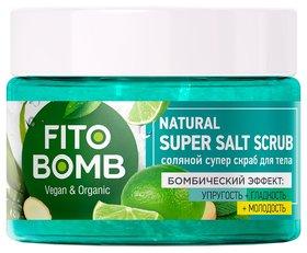 Соляной супер скраб для тела Упругость + Гладкость + Молодость  Фитокосметик
