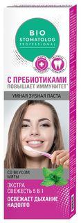 Умная зубная паста Экстра свежесть 5 в 1  Фитокосметик