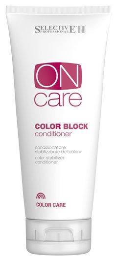 Кондиционер для стабилизации цвета Color Block Conditioner  Selective Professional
