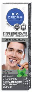 Умная зубная паста Угольное отбеливание  Фитокосметик