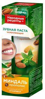 Зубная паста Укрепляющая  Фитокосметик